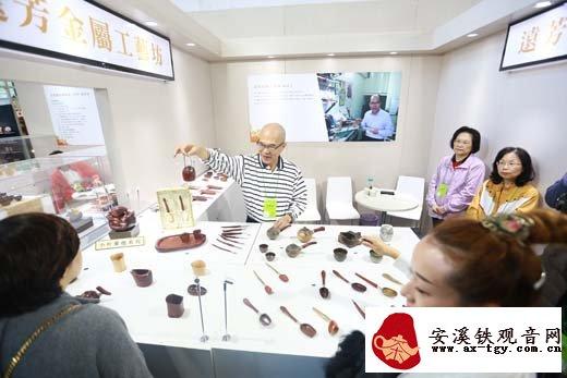 悠悠古城蕴传统 台湾工艺藏巧思