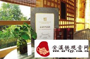"""元正茶业首推""""元正1568""""红茶礼盒(图)"""
