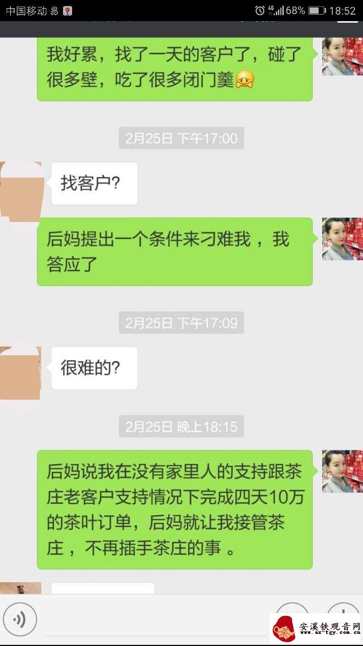 """警方揭秘电信诈骗团伙""""话术"""""""