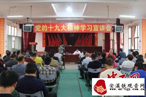 福建泉州泉港区副区长到盐场宣讲十九大精神-地方新闻-时政频道-中工网