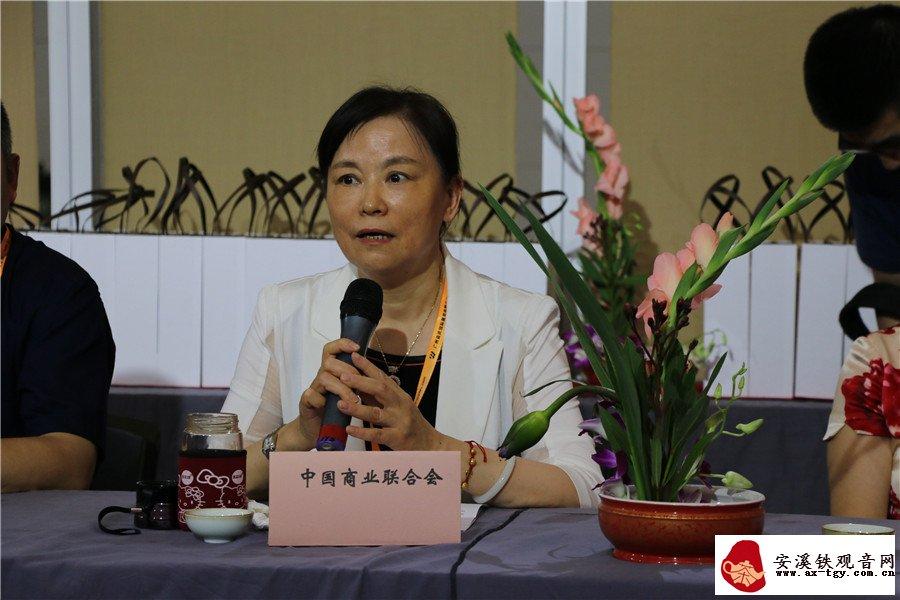 2017京津冀茶文化交流会:把握机遇 共享资源