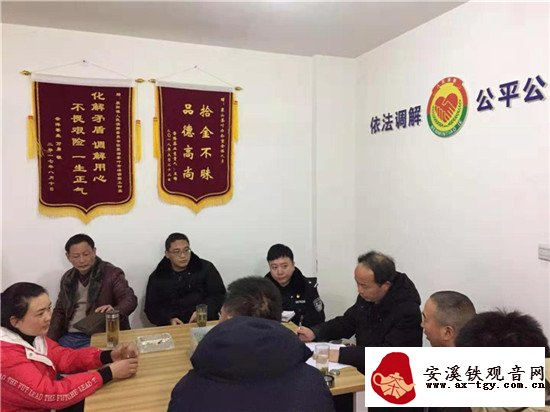新茶上市 茶叶经营闹纠纷 看名山法院如何联动调解 雅安频道 四川新闻网